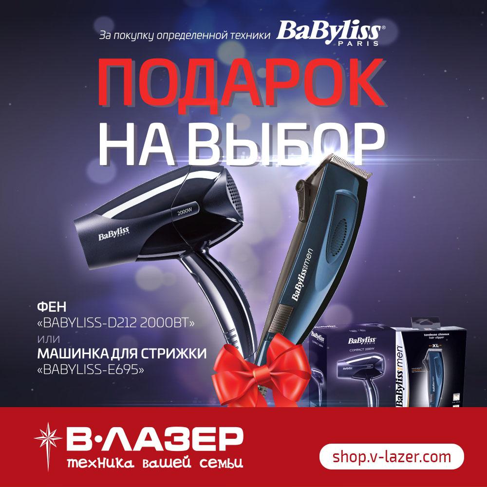 Уссурийский районный суд Приморского края