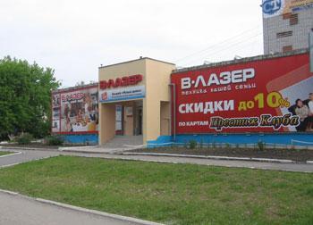 66959924676a Адрес  Российская Федерация, Приморский край, г. Артем, ул. Фрунзе, 62